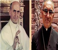 البابا فرنسيس يعلن 7 قديسين جدد بالكنيسة الكاثوليكية.. فمن هم؟