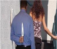 مداعبة الأزواج تنتهي بـ «المأساة القاتلة»