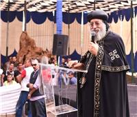البابا تواضروس يشارك بمؤتمر شباب كنيسة الملاك ميخائيل بالإسكندرية