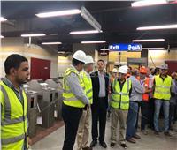«شعت» من موقع افتتاح مترو مصر الجديدة: التشغيل التجريبي لمدة شهرين