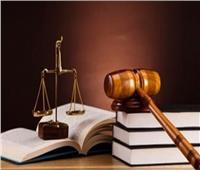 تأجيل إعادة محاكمة متهم فى قضية «عنف الظاهر» لـ27 نوفمبر