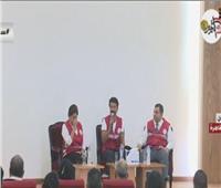 بث مباشر| مؤتمر صحفي للهلال الأحمر لإطلاق حملة للتبرع بالدم