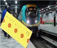 القومية للأنفاق: رفع سعر تذكرة المترو لتقليل الدعم المقدم لها