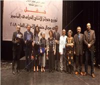 البحث العلمي: مسلسل نور يحصل على جائزة «القومي لحقوق الإنسان» 2018