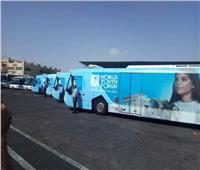 صور| وضع شعار مؤتمر شباب العالم على «مصر للطيران»
