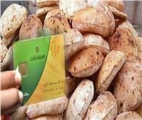فيديو| وزير التموين يكشف حقيقة زيادة سعر الخبز
