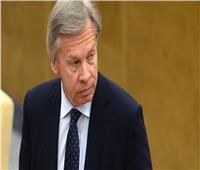 بوشكوف: خروج واشنطن من معاهدة الصواريخ النووية سيضر بالاستقرار العالمي