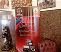 الداخلية تنظم المنتدى الثاني للسجون بحضور الرموز الدولية والمصرية