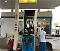 مجازاة مدير «تموين الغربية» بتهمة التزوير فى صرف البنزين