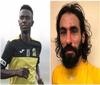 إيقاف لاعب الاتحاد السعودي لمدة عامين