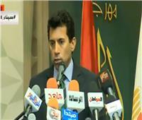 بث مباشر| بروتوكول تعاون بين وزارتي الاستثمار والشباب