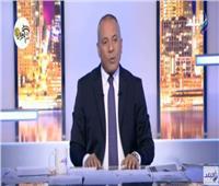 فيديو| أحمد موسى يكشف تفاصيل منتدى السلام العالمي