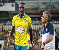 الإسماعيلي يفقد جهود بافور والوحش في مباراة المقاولون العرب للإصابة