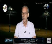 فيديو| فييرا: دخول فرق جديدة للمنافسة على لقب الدوري في صالح الكرة المصرية