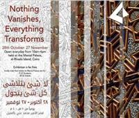 أعمال 28 فناناً في رحاب متحف قصر الأمير محمد علي بالمنيل