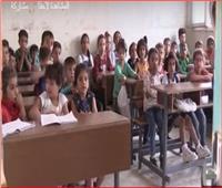 فيديو| «التربية والتعليم السورية» تحول المنازل إلى مدارس