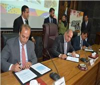 انطلاق مشروع شارع 30 يونيو برعاية صندوق «تحيا مصر» بطنطا