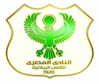 المصري يقيم دعوى أمام مركز التحكيم الرياضي لإقامة مبارياته ببورسعيد
