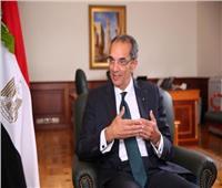 وزير الاتصالات يكشف تفاصيل برنامج «العلاج عن بُعد»
