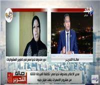 بالفيديو|  صندوق «تحيا مصر» : تنظيم ندوات وأنشطة ترفيهية لساكني العشوائيات