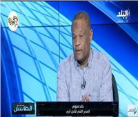 بالفيديو| خالد متولي: إنبي قادر على تخطي محنته في الدوري