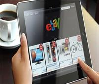 خدمة جديدة من «eBay» لبيع الهواتف القديمة عبر الموقع