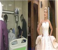 شاهد| «ريهام سعيد» تكشف سبب نقل «مي حلمي» إلى المستشفى بعد إلغاء حفل زفافها