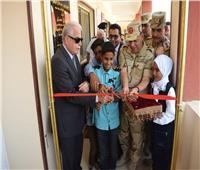 القوات المسلحة تفتتح مدرستين لخدمة التجمعات البدوية والنائية بجنوب سيناء