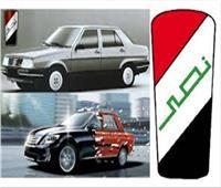 تعرف على الجديد في تصنيع السيارات داخل مصر