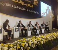 علاء فاروق: الجهاز المصرفي يسعى للتحول إلى «الديجيتال بنك»