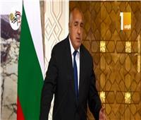 كلمة رئيس وزراء بلغاريا خلال المؤتمر الصحفي مع السيسي