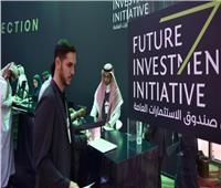 «الرميان»: الاستثمار يمهد الطريق لحل أصعب التحديات في العالم