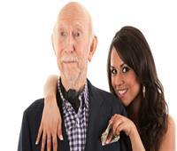 زواج الفتاة من العجوز «قصة محكوم عليها بالفشل»