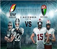 60 لاعبًا يتنافسون لتمثيل منتخب مصر للكرة الأمريكية بمباراة الإمارات