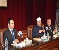 صور| وزير الأوقاف يشيد بحضور الطلاب ندوة «تفكيك الفكر المتطرف» بجامعة القاهرة