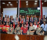 محافظ القليوبية يشارك في تكريم أبطال حرب أكتوبر بجامعة بنها