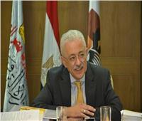 قرارات هامة من وزير التعليم لمواكبة مرحلة النظام الجديد