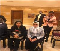 وزيرة الصحة تصل السودان للمشاركة في اللجنة الرئاسية بين البلدين