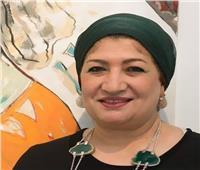 """مصر تشارك في ندوة دولية عن """"حاكمية الفن"""" بتونس"""