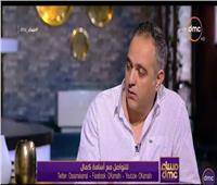 فيديو| اعتذار المخرج الفرنسي كلود ليلوش عن تكريمه بمهرجان القاهرة
