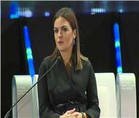 وزيرة الاستثمار: الرئيس السيسي وجه بتوفير عوامل النجاح للشركات الأجنبية المستثمرة بمصر