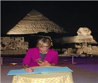 وزيرة خارجية بلغاريا تحضر عروض «الصوت والضوء»