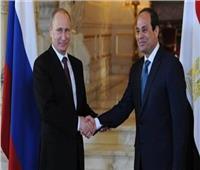 الاثنين.. احتفالات بمرور ٧٥ عاما علي العلاقات المصرية الروسية بدار الأوبرا