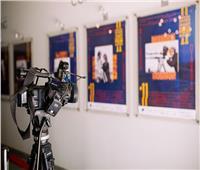 تفاصيل المؤتمر الصحفي لـ«بانوراما الفيلم الأوروبي»
