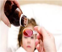 صورة| «الصحة» تحذر من أحد أنواع فيتامينات الأطفال