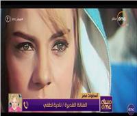 بالفيديو  نادية لطفي: أعشق التصوير