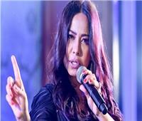 فيديو| في يوم واحد.. شيرين عبد الوهاب تتخطى مليون ونصف مشاهدة بـ«تاج راسك»