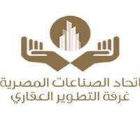سعد الدين: توقيع الشركات المصدرة للعقاراتعلى ميثاق الشرف «إلزامي»