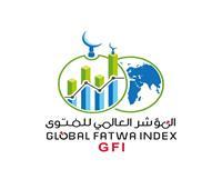 GFI: الفتاوي تستحوذ على 95% من خطاب التنظيمات الإرهابية