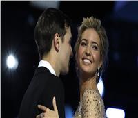 شاهد رسالة «إيفانكا ترامب» لـ«جاريد كوشنر» في عيد زواجهما التاسع